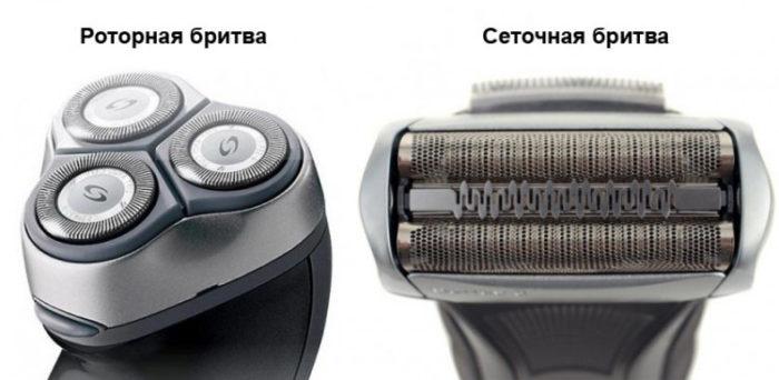 Сеточная и роторная электробритва