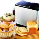 Хлебопечка для выпечки нескольких изделий