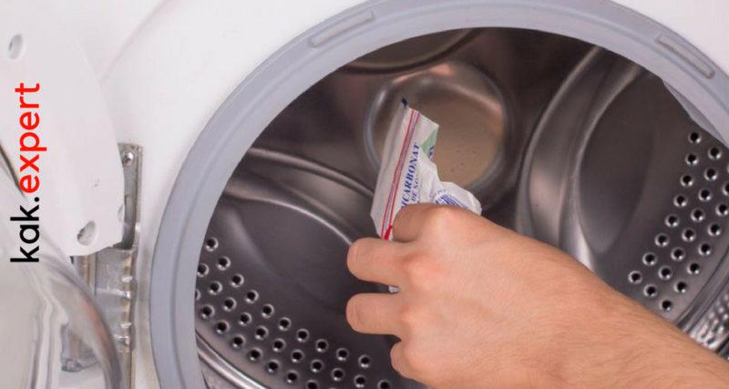 Как почистить барабан стиральной машинки