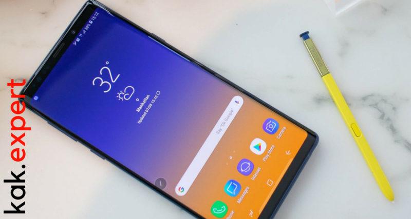 Дизайн Samsung Galaxy Note 9