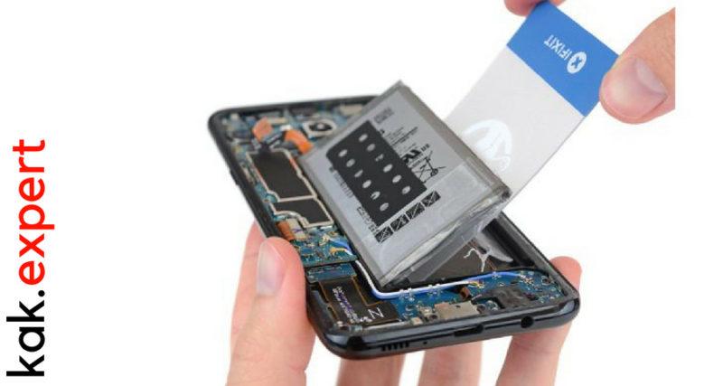 Samsung Galaxy S8 батарея телефона