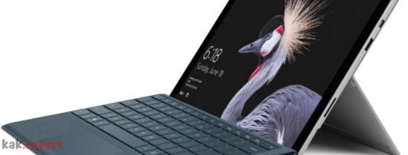 Ноутбук Microsoft Surface Pro