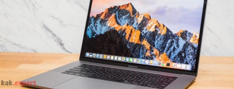 Ноутбук MacBook Pro 2017