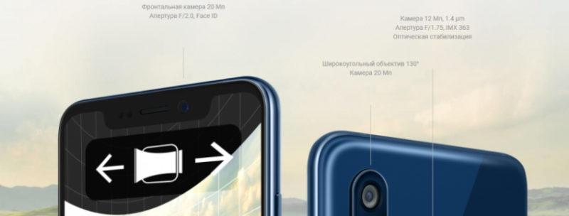 обзор телефона ZTE Axon 9 Pro 3