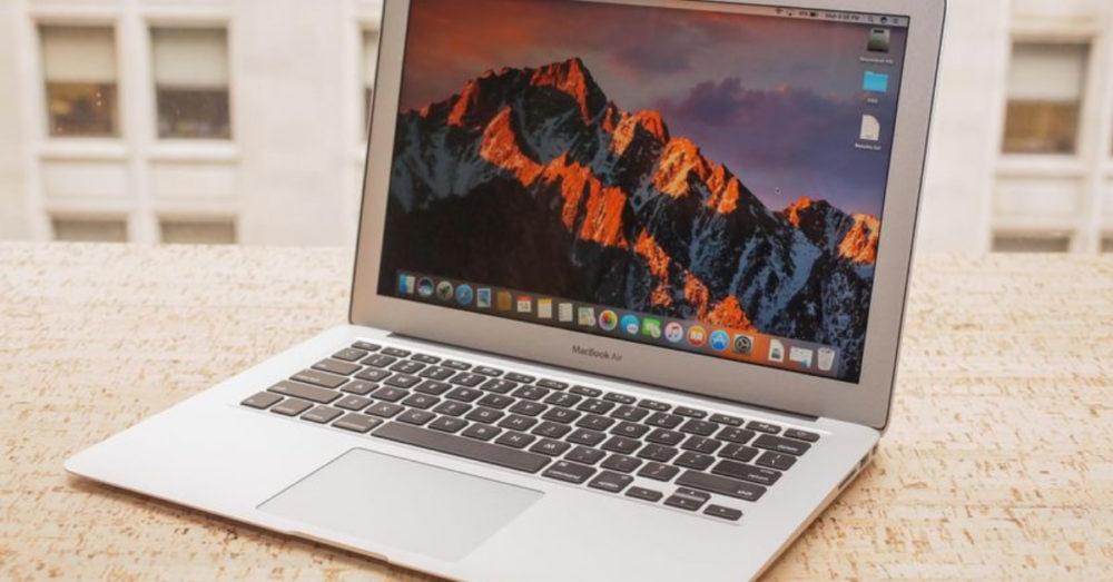 MacBook Air как подарок