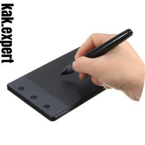 цифровой блокнот для рисования