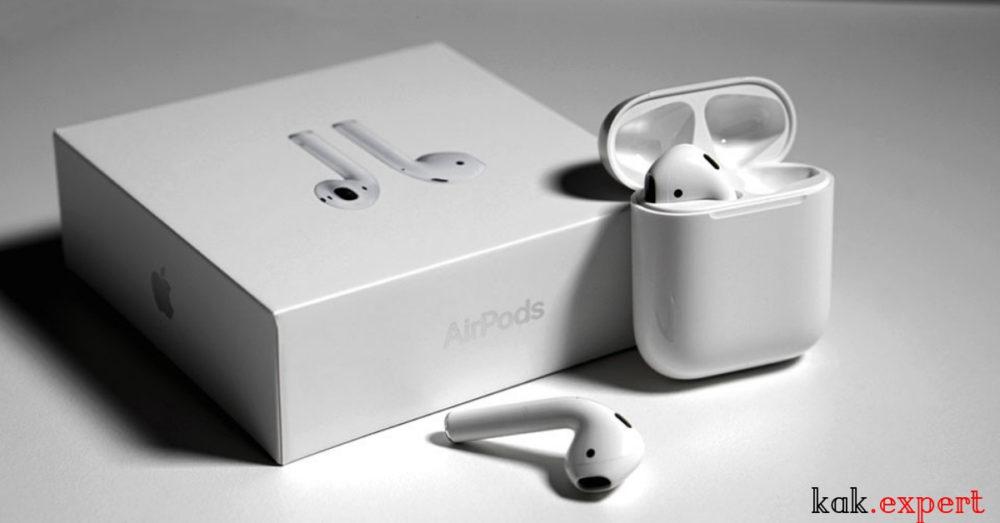 Apple AirPods 2 обзор наушников 1