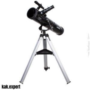 Зеркальный телескоп