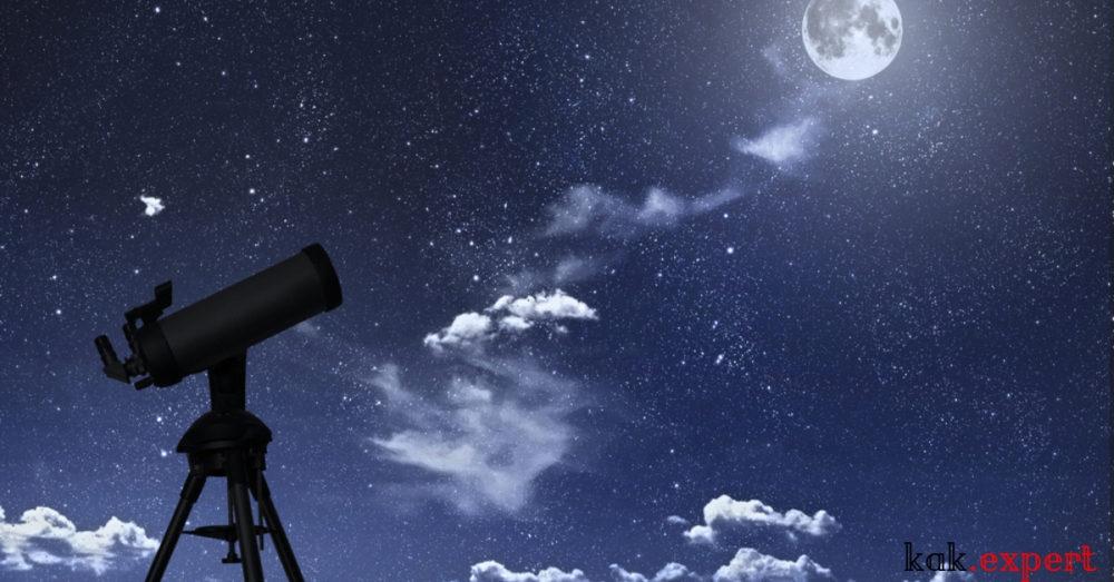 Выбираем телескоп 2