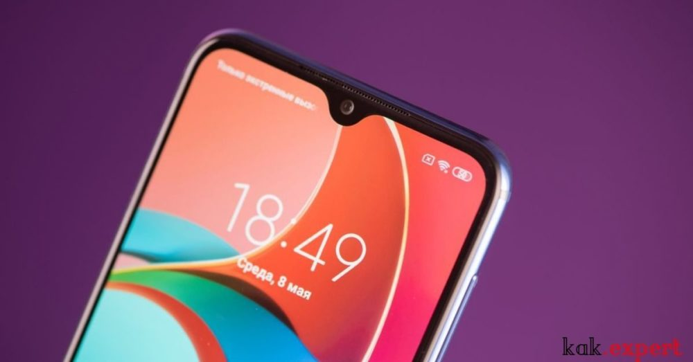 Обзор телефона Xiaomi Mi9 SE 4