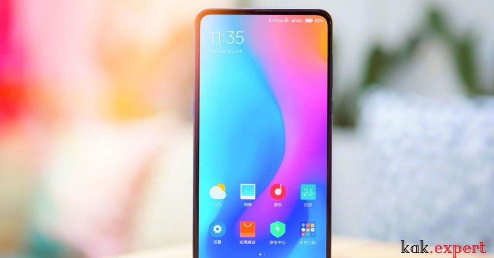 Xiaomi Redmi K20 Pro обзор смартфона