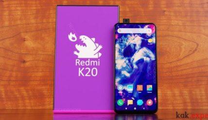 Обзор Redmi K20 Pro