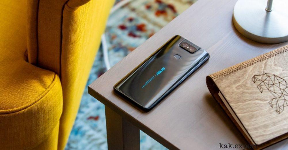 Asus ZenFone 6 как выглядит телефон
