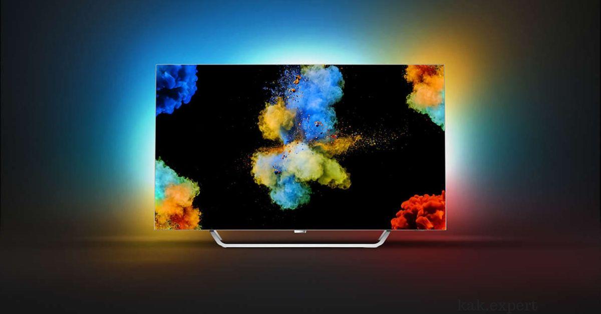 Телевизоры ОЛЕД
