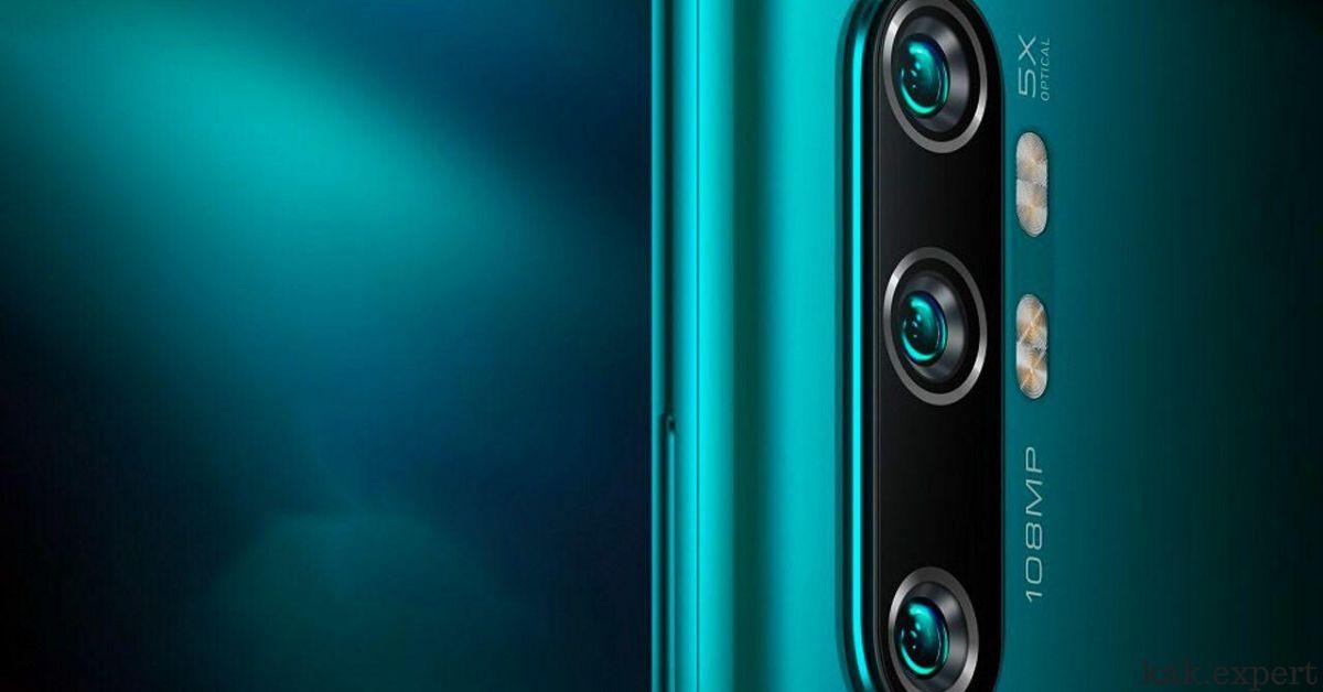 Xiaomi Mi Note 10 что нового