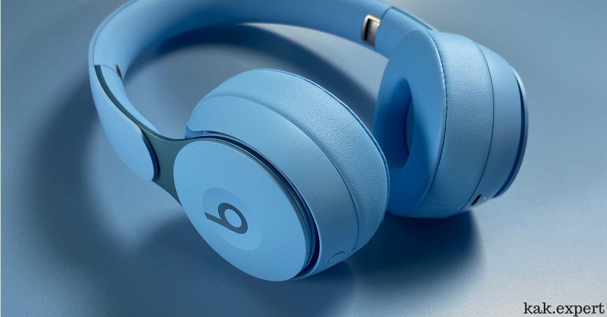 Beats Solo Pro характеристики