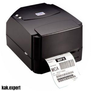 Термо принтер