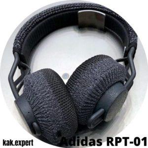 Adidas RPT-01 наушники