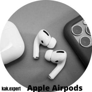 Apple Airpods Pro наушники