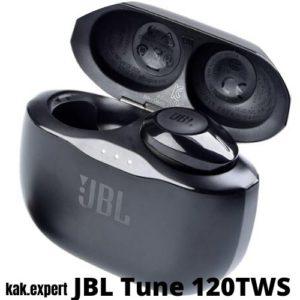 JBL Tune 120TWS наушники
