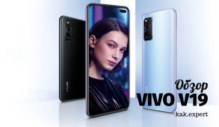 Обзор Vivo V19